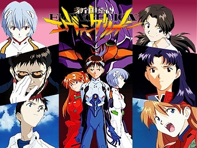 Download NEON GENESIS EVANGELION
