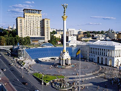 Agentur Kiev Ukraine Heiratsagentur